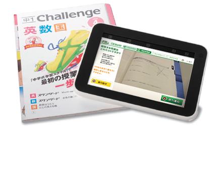 c_tablet
