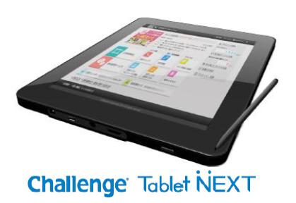 k_tablet