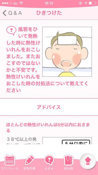 babysmile02