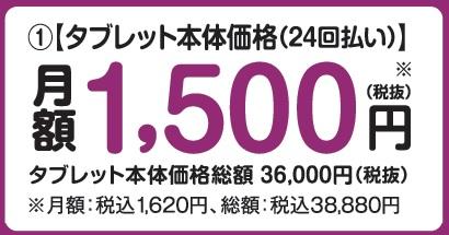 gakken_price