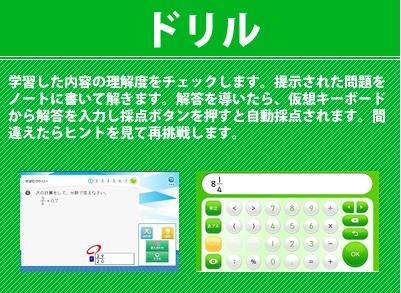screenshot1_4