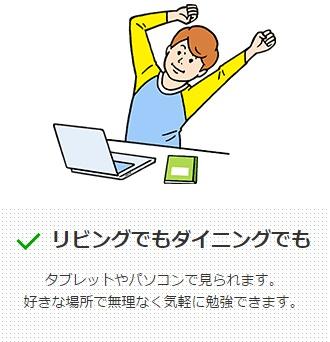 studysupple06