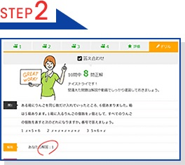 studysupple17