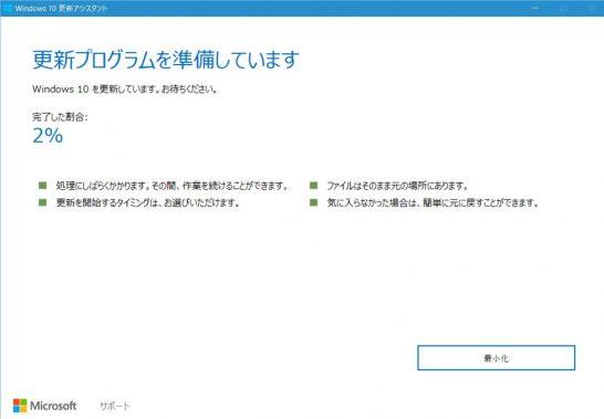 win10_1607_7