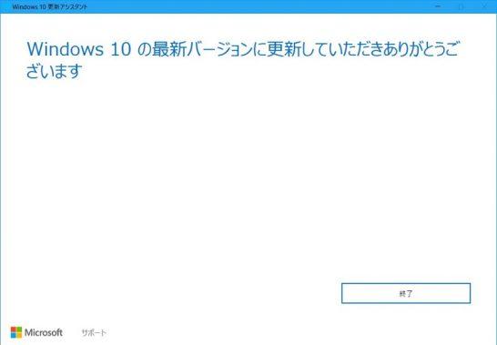 win10_1607_9