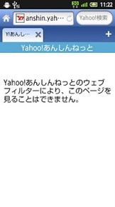 yahoosecurity02